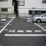岸駐車場(コンクリート)